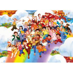 世界名作劇場/虹の上の仲間たち