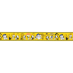 SNOOPY(スヌーピー)/ワンタッチスーツケースベルト(ワンタッチで簡単)|PEANUTS (イ)ハグイエロー