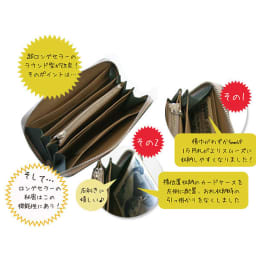 わちふぃーるど/アートラウンド札入 No.2 森のささやき長財布