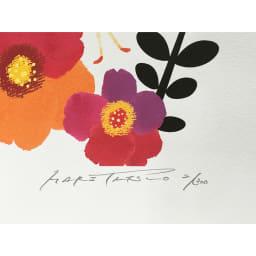 桜と菜花の二重奏/昆虫物語みなしごハッチ:はりたつお 直筆サイン、エディションナンバー入り※エディションナンバーは選べません