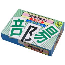 奥野かるた店/漢字博士 入門編 こんな字あったっけ?と調べるうちに、漢和辞典を調べる習慣も自然に身につきます