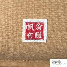 SNOOPY(スヌーピー)/スヌーピー×倉敷帆布 ビーグル・スカウトリュック