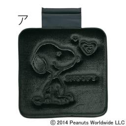 SNOOPY(スヌーピー)/スヌーピーハートフル シートクッション約45×45cm 1枚(カー用品)|PEANUTS ア:ブラック