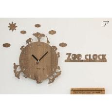 Mo:ro 壁掛け時計 Zoo