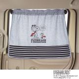 SNOOPY(スヌーピー)/フライングスヌーピー車内用 カーテン1枚 65×50cm|PEANUTS 写真