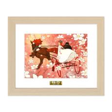 赤毛のアン/喜びの白い道
