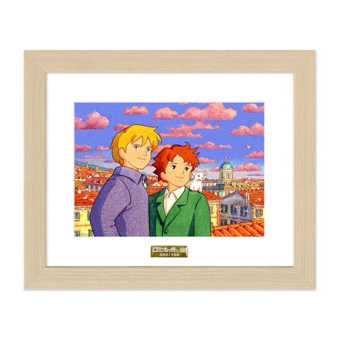 ロミオの青い空/ロミオとアルフレド