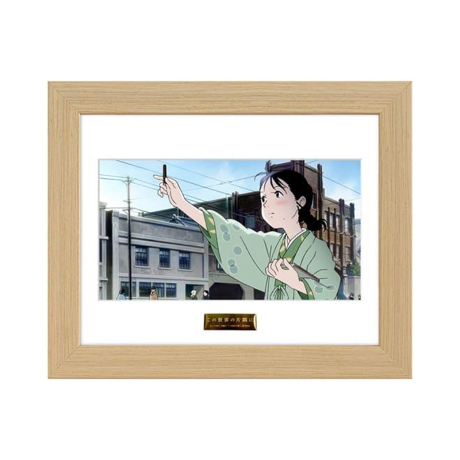 「この世界の片隅に」広島 ©こうの史代・双葉社/「この世界の片隅に」製作委員会