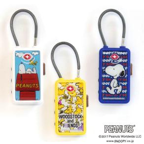 SNOOPY(スヌーピー)/TSAワイヤーロック(旅行に便利な鍵)|PEANUTS 写真