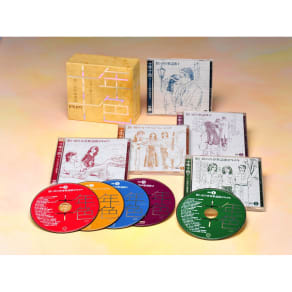 十年十色 想い出の歌謡曲1970-1979 CD5枚組 写真