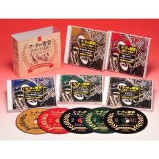 マーチの響宴 世界の行進曲 CD5枚組