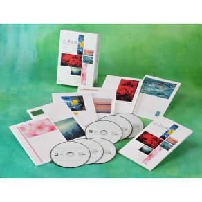 心の美術館 ヒーリング・ライト・クラシック(ウィンダムヒル)CD6枚組 写真