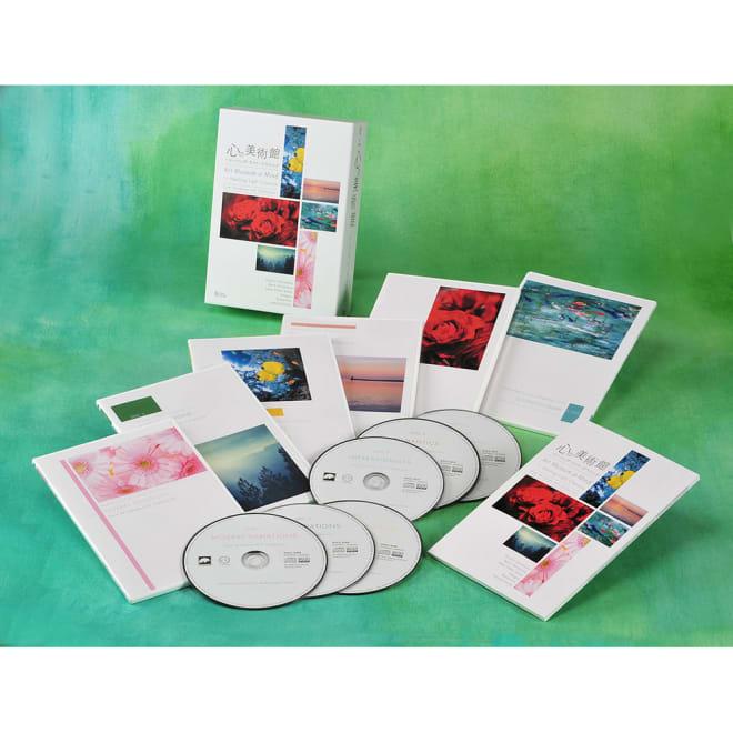 心の美術館 ヒーリング・ライト・クラシック(ウィンダムヒル)CD6枚組