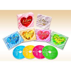 ラヴソング~J-Love CD4枚組 写真