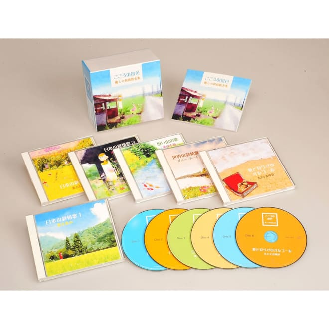 こころの景色 癒しの叙情可歌全集 CD6枚組