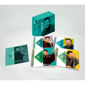 精選落語 桂文珍II CD4枚組 写真