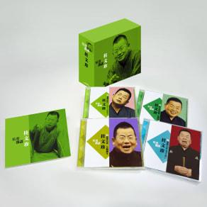 精選落語 桂文珍  CD4枚組 写真