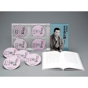 落語研究会 古今亭志ん朝全集 上 DVD8枚組 写真