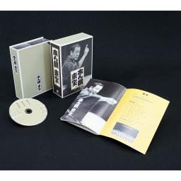 古今亭志ん朝  志ん朝 東宝 CD4枚組 落語