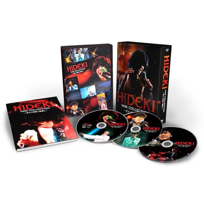 西城秀樹 HIDEKI NHKコレクション DVD3枚組