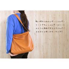 わちふぃーるど/カラーレザーショルダートートバッグ