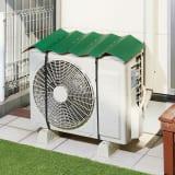 エアコン室外機遮熱ウェーブルーフ 写真