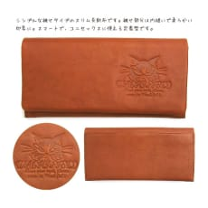 わちふぃーるど/ナチュレザー長財布