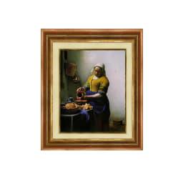 フェルメール/牛乳を注ぐ女(複製画)