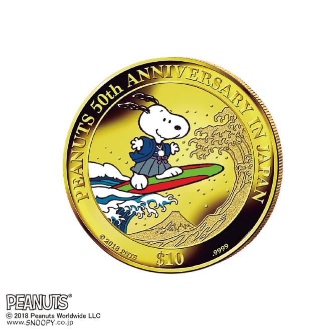 SNOOPY(スヌーピー)/公式カラー金貨セット|PEANUTS
