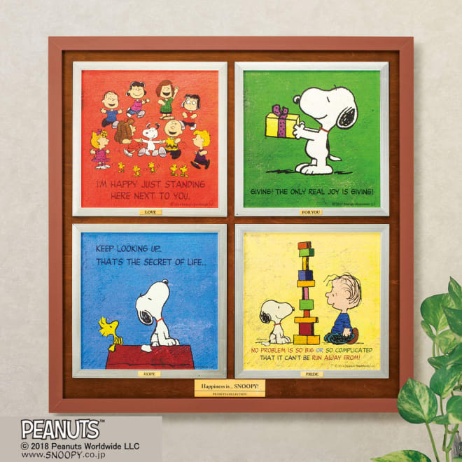 SNOOPY(スヌーピー)/幸せのギャラリー画(アートフレーム)4枚セット|PEANUTS LOVE、PRIDE、FOR YOU、HOPEの4枚セット