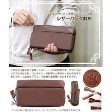 わちふぃーるど/レザーバンク財布 ダヤン 茶