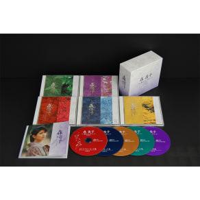 森昌子/~歌ひとすじ~CD-BOX5枚組 写真
