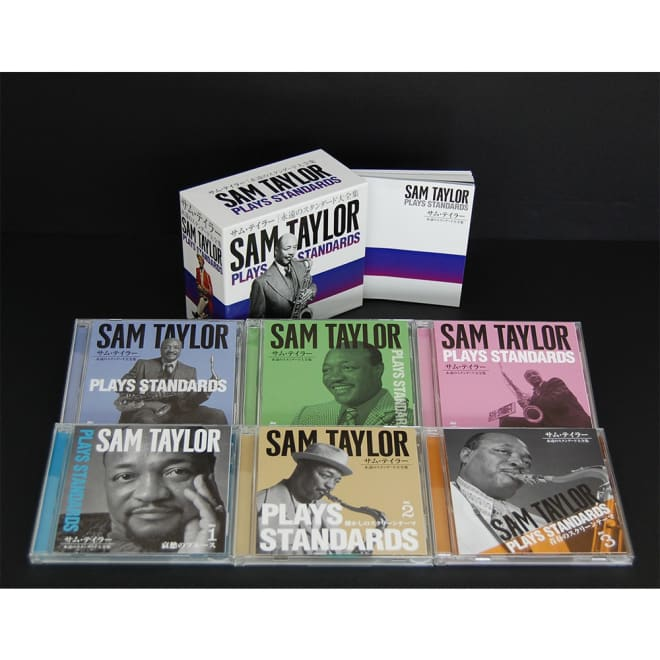 サム・テイラー/永遠のスタンダード大全集~CD-BOX6枚組