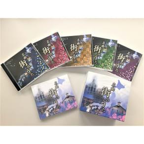 名曲 街のうた~CD-BOX5枚組 写真