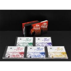 昭和ハードボイルド歌謡全集~CD-BOX5枚組