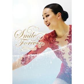 浅田真央/「Smile Forever」~美しき氷上の妖精~ DVD 写真
