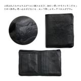 わちふぃーるど/もっとやわらかチップ 折り財布 黒 写真