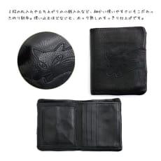 わちふぃーるど/もっとやわらかチップ 折り財布 黒