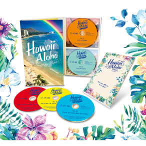 ハワイ・アロハ(愛するハワイ)~ハワイアン・ミュージック・エッセンシャル~ 写真