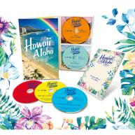 ハワイ・アロハ(愛するハワイ)~ハワイアン・ミュージック・エッセンシャル~