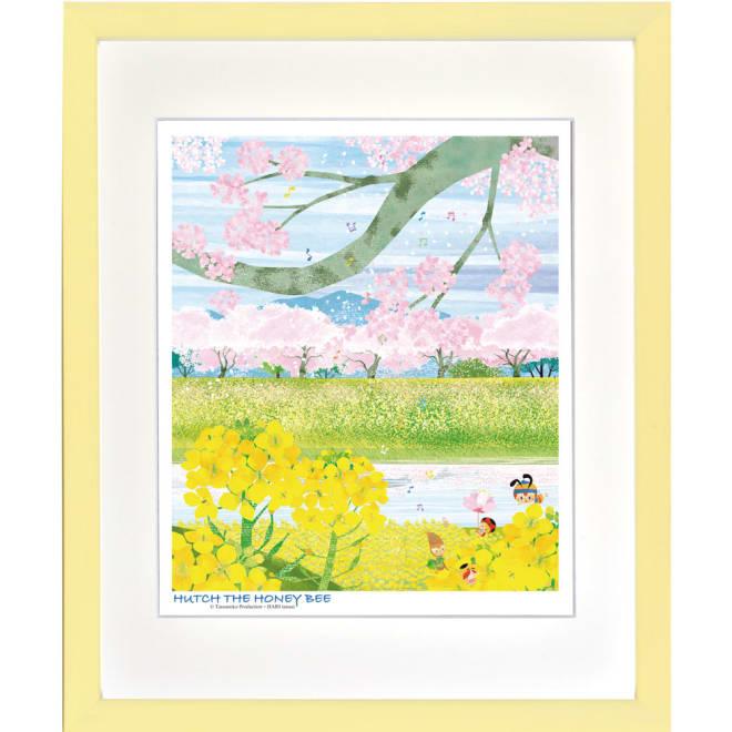 桜と菜花の二重奏/昆虫物語みなしごハッチ:はりたつお