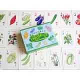 奥野かるた店/野菜カード 写真