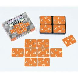 奥野かるた店/もじもじ博士 No.1 カードの組み合わせで2文字の言葉を作るゲームです、「ひらがな」「カタカナ」の2種類が楽しめます