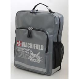 わちふぃーるど/ECリュック 防災バッグとしても、日常使いとしても使用できます