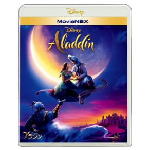 アラジン MovieNEX ブルーレイ+DVDセット/VWAS.6935 写真