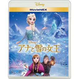アナと雪の女王 MovieNEX ブルーレイ+DVDセット/VWAS.6919