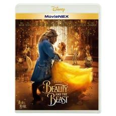 美女と野獣 MovieNEX ブルーレイ+DVDセット/VWAS.6516