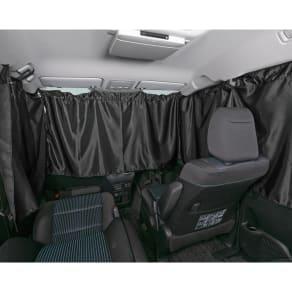 プライバシーカーテン ミニバンセット 写真