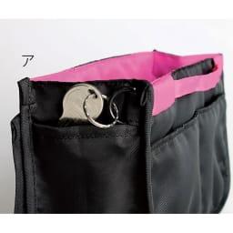 COGIT(コジット)/旅の便利が詰まった 12ポケットバッグインバッグ Dカン付き鍵ポケット:バッグの中で迷子になりやすい鍵の指定席に