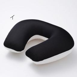 ネックピロー≪吸水速乾素材クールマックス(R)ファブリック使用・空気で膨らむ枕≫ イ:ブラック